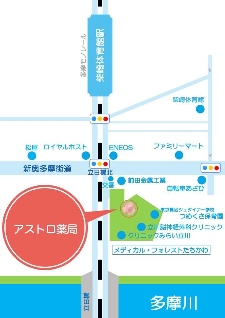 アストロ薬局地図.jpg