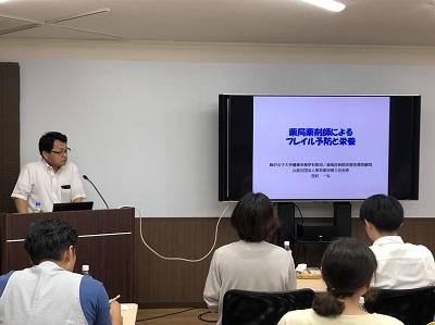 2019年9月社内研修会